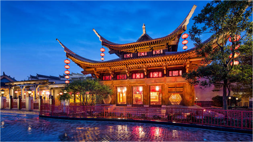 CHINESE TEAHOUSE RESTAURANT